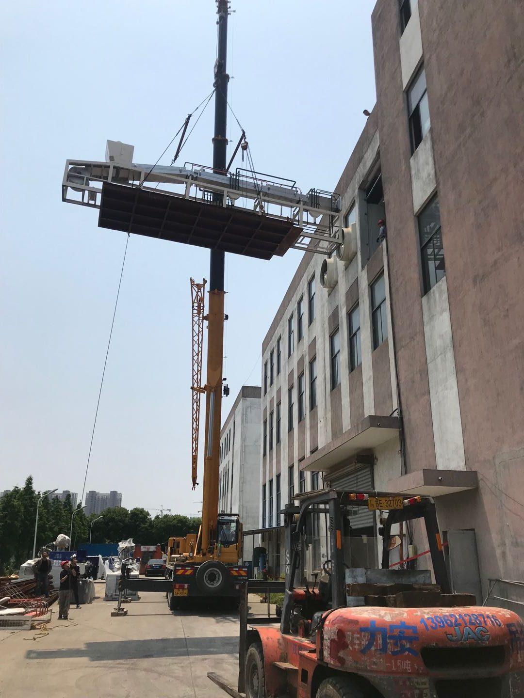 苏州力安|重型设备安装-苏州力安吊装搬运有限公司、设备吊装、搬运、装卸、工厂搬迁