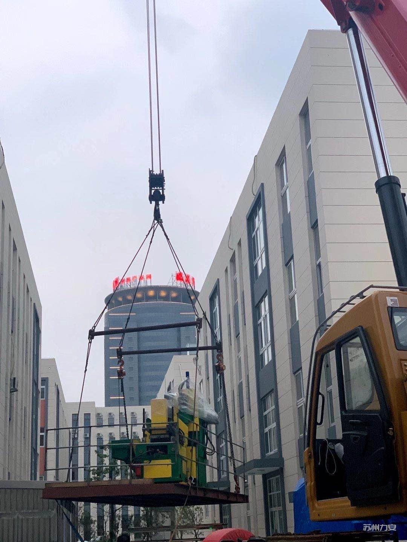 大件运输解决方案-苏州力安吊装搬运有限公司、设备吊装、搬运、装卸、工厂搬迁