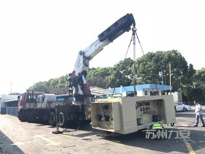 苏州工厂搬运公司:工厂搬迁成功三个步骤-苏州力安吊装搬运有限公司、设备吊装、搬运、装卸、工厂搬迁